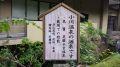 ミニ温泉2r.jpg